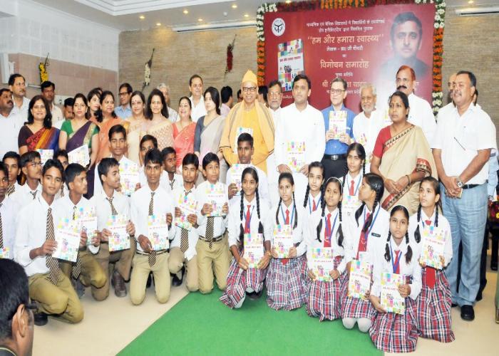 मुख्यमंत्री श्री अखिलेश यादव 9 अगस्त, 2015 को समाजसेवी संस्था 'होप इनीशिएटिव' द्वारा तैयार की गई पुस्तक 'हम और हमारा स्वास्थ्य' के पुनर्विमोचन के अवसर पर।