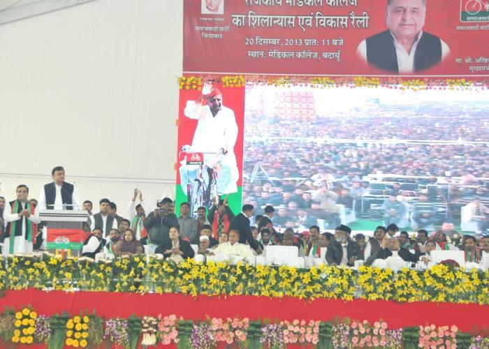 बदायूं जिले में मेडिकल कालेज की स्थापना के लिए सांसद धर्मेद्र यादव के प्रयासों की सराहना