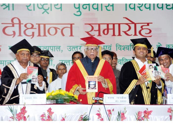 30 सितम्बर, 2014 को लखनऊ में राज्यपाल, मुख्यमंत्री श्री अखिलेश यादव, समाजवादी पार्टी अध्यक्ष श्री मुलायम सिंह यादव डाॅ0 शकुन्तला मिश्रा राष्ट्रीय पुनर्वास विश्वविद्यालय में पुस्तकों का विमोचन करते हुए।