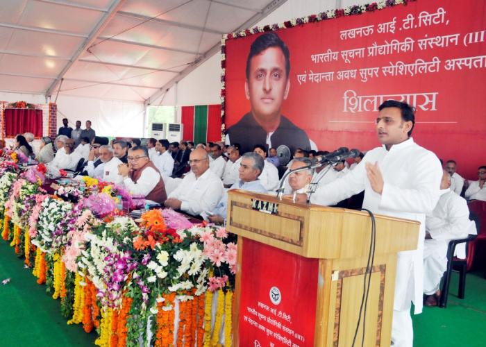 Chief Minister Mr. Akhilesh Yadav lays foundation stone of IT City in Lucknow