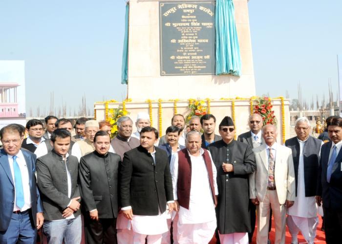 22 नवम्बर, 2014 को उत्तर प्रदेश के मुख्यंत्री श्री अखिलेश यादव रामपुर में मेडिकल काॅलेज के शिलान्यास अवसर पर।