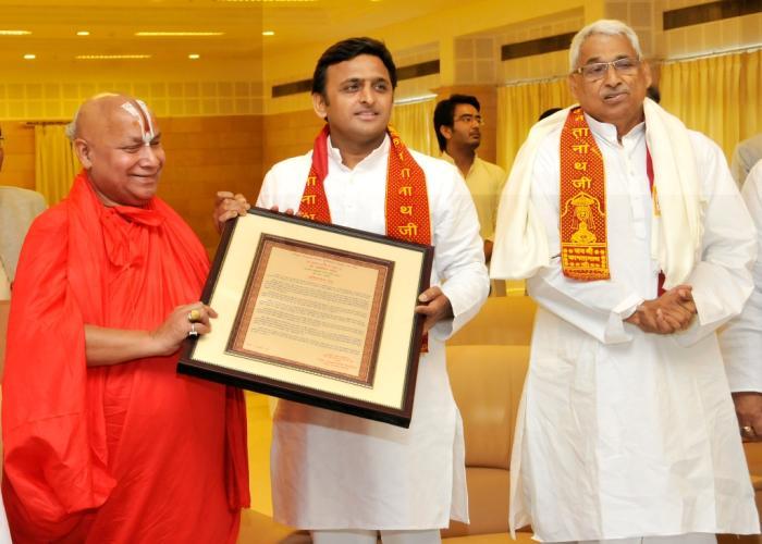 Chancellor of Jagad Guru Rambhadracharya Handicapped University felicitates the Chief Minister