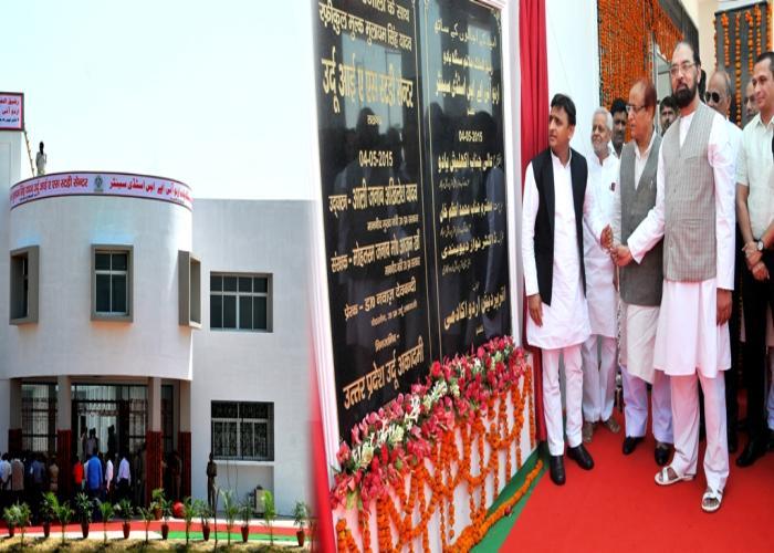 मुख्यमंत्री श्री अखिलेश यादव 04 मई, 2015 को लखनऊ मंे रफ़ीक़ुल मुल्क मुलायम सिंह यादव उर्दू आई.ए.एस. स्टडी सेण्टर का उद्घाटन करते हुए।