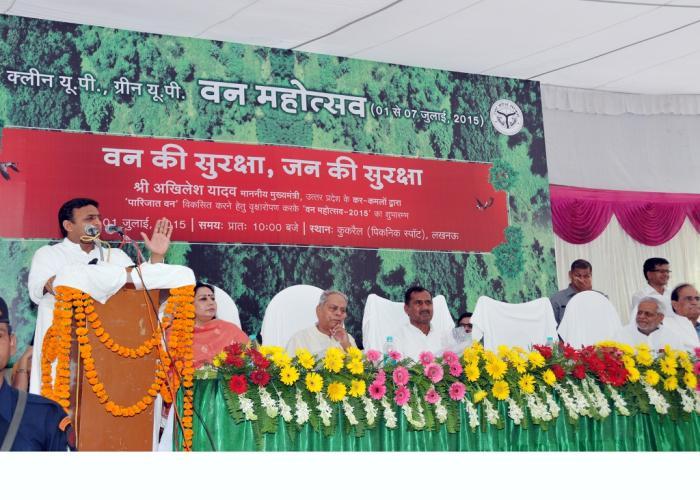 उत्तर प्रदेश के मुख्यमंत्री श्री अखिलेश यादव 1 जुलाई, 2015 को कुकरैल पिकनिक स्पाॅट, लखनऊ में वन महोत्सव, 2015 के शुभारम्भ कार्यक्रम को सम्बोधित करते हुए।