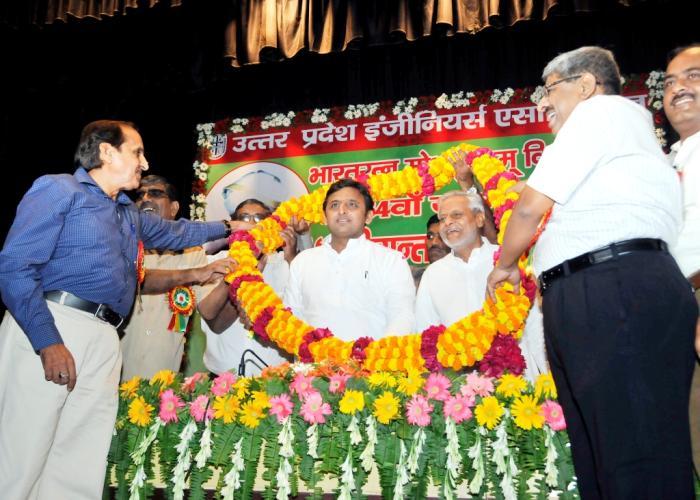 उत्तर प्रदेश के मुख्यमंत्री श्री अखिलेश यादव 15 सितम्बर, 2014 को लखनऊ मंे आयोजित अभियंता दिवस समारोह के अवसर पर।