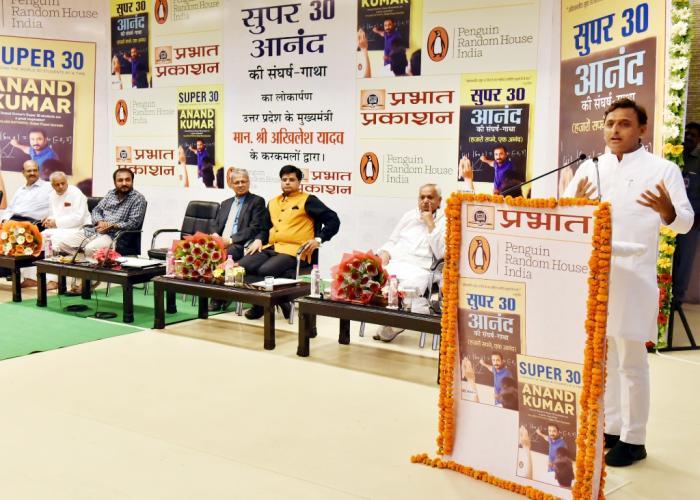 उत्तर प्रदेश के मुख्यमंत्री श्री अखिलेश यादव 9 जून, 2016 को अपने सरकारी आवास पर पुस्तकों के विमोचन कार्यक्रम को सम्बोधित करते हुए।