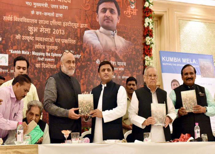 मुख्यमंत्री श्री अखिलेश यादव 01 अगस्त, 2016 को लखनऊ में पुस्तक 'कुम्भ मेला एक क्षणिक महानगर का प्रतिचित्रण' का विमोचन करते हुए।