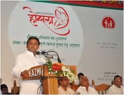 Uttar Pradesh in Health