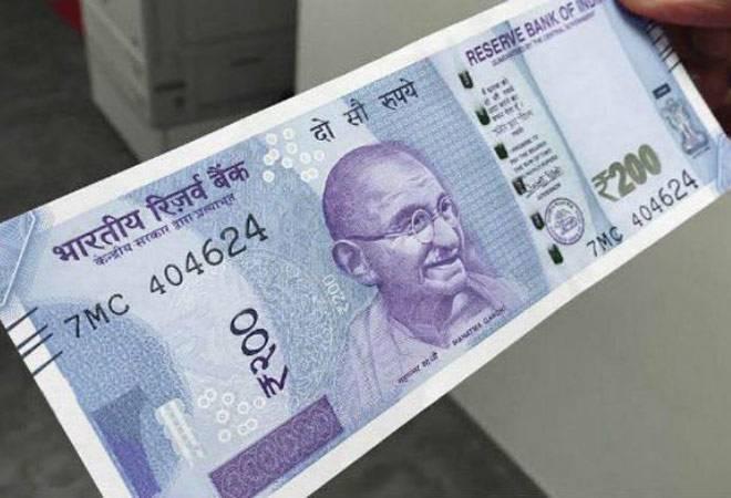 200 रुपये का नोट