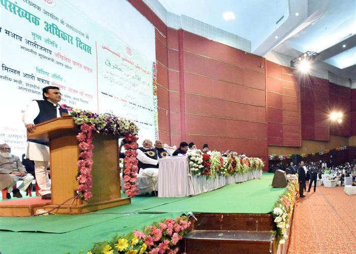 मुख्यमंत्री श्री अखिलेश यादव ने अल्पसंख्यक अधिकार दिवस पर आयोजित कार्यक्रम को सम्बोधित किया