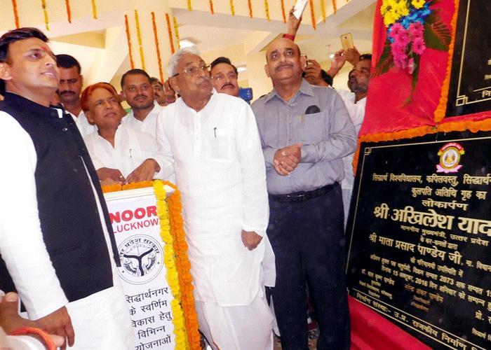 मुख्यमंत्री श्री अखिलेश यादव ने सिद्धार्थ विश्वविद्यालय का लोकार्पण किया