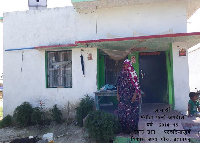 उत्तर प्रदेश की अखिलेश सरकार की कल्याणकारी योजनाओं ने संवारा प्रतापगढ़ की मंगीता का जीवन