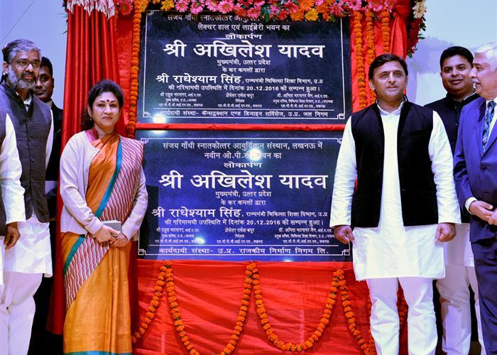 मुख्यमंत्री श्री अखिलेश यादव ने चिकित्सा शिक्षा क्षेत्र की 3180 करोड़ रु0 से अधिक की परियोजनाओं का लोकार्पण एवं शिलान्यास किया
